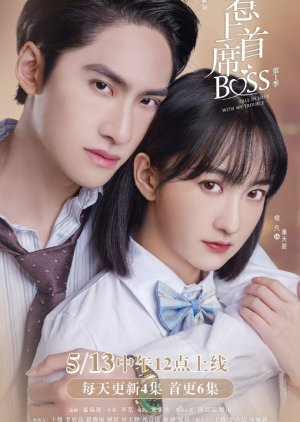 Fall In Love With My Trouble ตอนที่ 1-11 ซับไทย